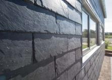 Черная плитка из камня